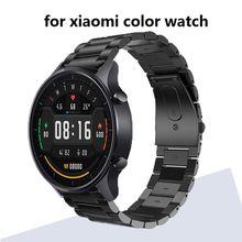 Браслет из нержавеющей стали для xiaomi mi watch цветной металлический