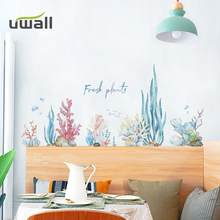 Creative Sea Coral Wall Stickers Living Room Bedroom Decoration Background Wall Decorations Home Decor Self Adhesive Stickers