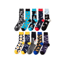 Happy Socks For Men And Women Trendy Personality Cartoon Pizza Shark Poached Egg Pattern Breathable Cotton Socks Unisex
