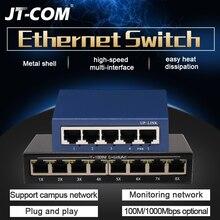 Conmutador Ethernet Gigabit de 5 puertos 1000M, 8 puertos 100/1000 interruptores de red Mpbs, Hub LAN,Full duplex,Auto MDI/MDIX