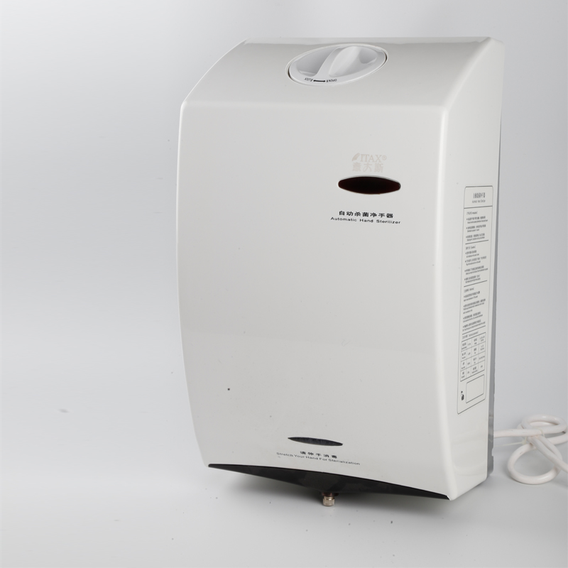 X-5541S 1500ML Hospital Wall Mounted White Spray Hygienic Auto Disinfection Dispenser Antiseptic hand sanitizer 2
