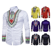 Mens New Fashion Hot Selling National 3D Printed Long Sleeve Shirts African style clothes for men JQ-10020