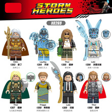 Marvel Avengers Super Heroes Bricks Odin Laufey Thor Loki Frigga  Building blocks Figures Toys For Children X0269 цены онлайн