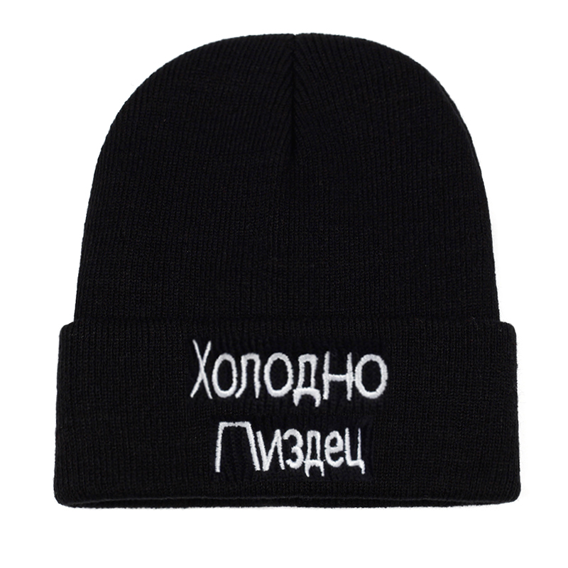 2019 New High Quality Russian Letter Very Cold Casual Beanies For Men Women Fashion Knitted Winter Hat Hip-hop Skullies Hat