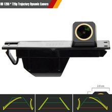 Динамические направляющие для камеры заднего вида для Opel Astra H Corsa D Zafira B Vectra C Insignia Ampera Fiat Doblo Grande Renault SCENIC3