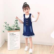 Класс для маленьких девочек детская одежда летнее Открытое платье
