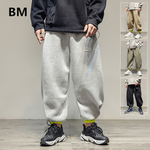 Sweatpants Men Trousers Clothing Joggers Streetwear Loose Sports Male Korean Casual Fashion
