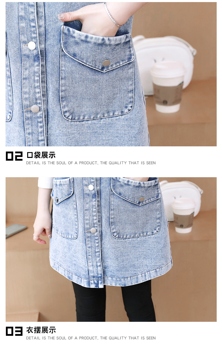 Hodisytian mulheres denim colete retalhos jaqueta jeans