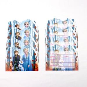 Image 5 - 100 قطعة المجمدة 2 موضوع كوب لوحة القش راية منديل لوازم الطاولة/المائدة قابل للتصرف مجموعة للأطفال فتاة عيد ميلاد سعيد حفلة تزيين لوازم