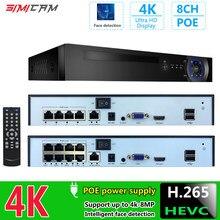 4k h.265 8ch 4ch poe nvr sistema de gravador vídeo em rede para 1080p 4mp 5mp 8mp 4k áudio para fora poe ip câmera vigilância de segurança