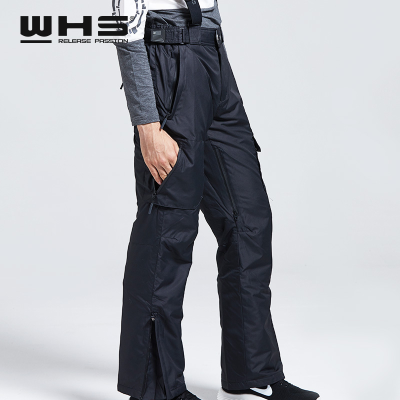 Men Ski Pants 2
