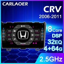 GPS Autoradio Multimedia-Player 2009 Cr-V 2006 Android 9.0 Honda Crv 2DIN 2008 2007 Stereo
