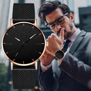 2020 Fashion Watches Men's Mesh Belt Ultra-Thin Quartz Watch Business Simple Casual Wristwatch Clock Gifts Relogio Masculino 1