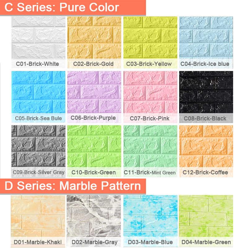1 PC/5 pcs 3D กำแพงอิฐผนังสติ๊กเกอร์กันน้ำ DIY Self-Adhesive สำหรับห้องนอนเด็กห้องนั่งเล่นวอลล์เปเปอร์สติกเกอร์