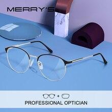 MERRYS ผู้หญิงแว่นตา Retro สายตาสั้นกรอบแว่นตาแฟชั่นกรอบแว่นตา S2123PG