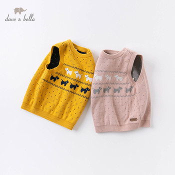 DBW14747 dave bella winter kids girls cute cartoon print letter coat children fashion sleeveless vest image