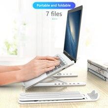 Портативная подставка для ноутбука 11 17 дюймов складная macbook