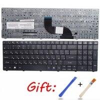 Nuevo ruso teclado del ordenador portátil para Acer para Aspire E1-571G E1-531 E1-531G E1 521  531 de 571 E1-521 E1-571 E1-521G negro.