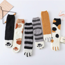 Women Fashion Lovely Cat Claw Coral Thickening Cotton Middle Stockings Socks Fem