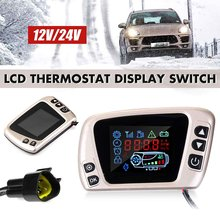 For Car Heater Diesel Air Heater Motorhome Boat Bus RV 12/24V LCD Thermostat Display Switch Timer Replacement Car Accessories(China)