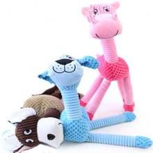 Забавные игрушки для домашних животных собак жевать пищалка