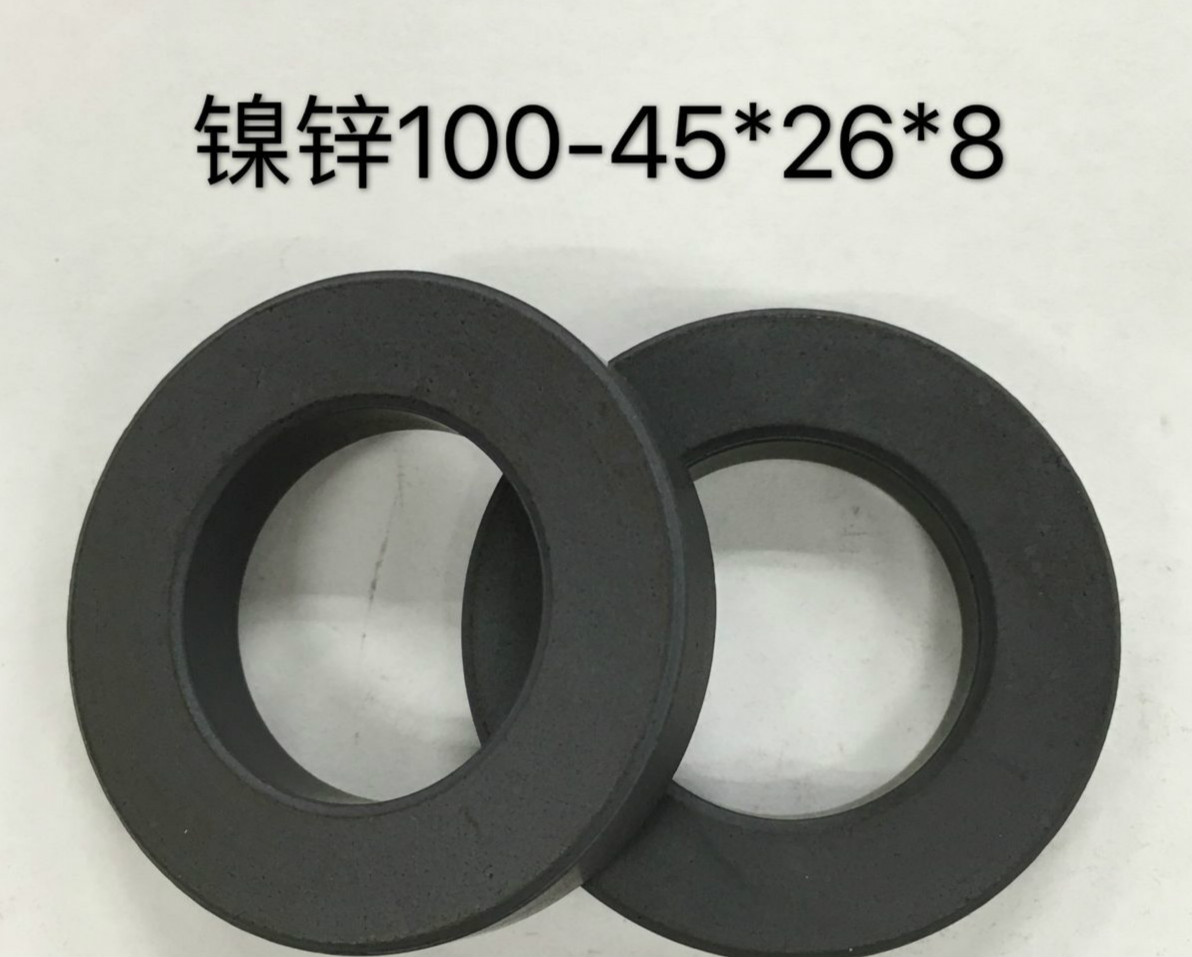 Nickel Zinc Magnetic Ring NXO-100-45x26x8 Balun Antenna Short Wave High Frequency Welding Machine