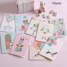10sets Children with Envelope Greeting Card Cartoon Pattern Mini Birthday Holiday
