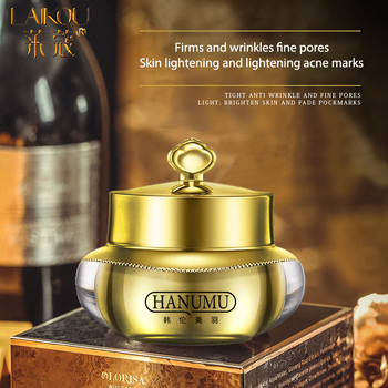 LAIKOU Nicotinamide Pearl Face Cream Whitening Cream Anti Wrinkle Shrink Pores Moisturizing Day Serum For Face Skin Care Serum skin whitening cream freckle cream remove melasma acne dark pigment spots melanin pimple cream face cream face serum skin care