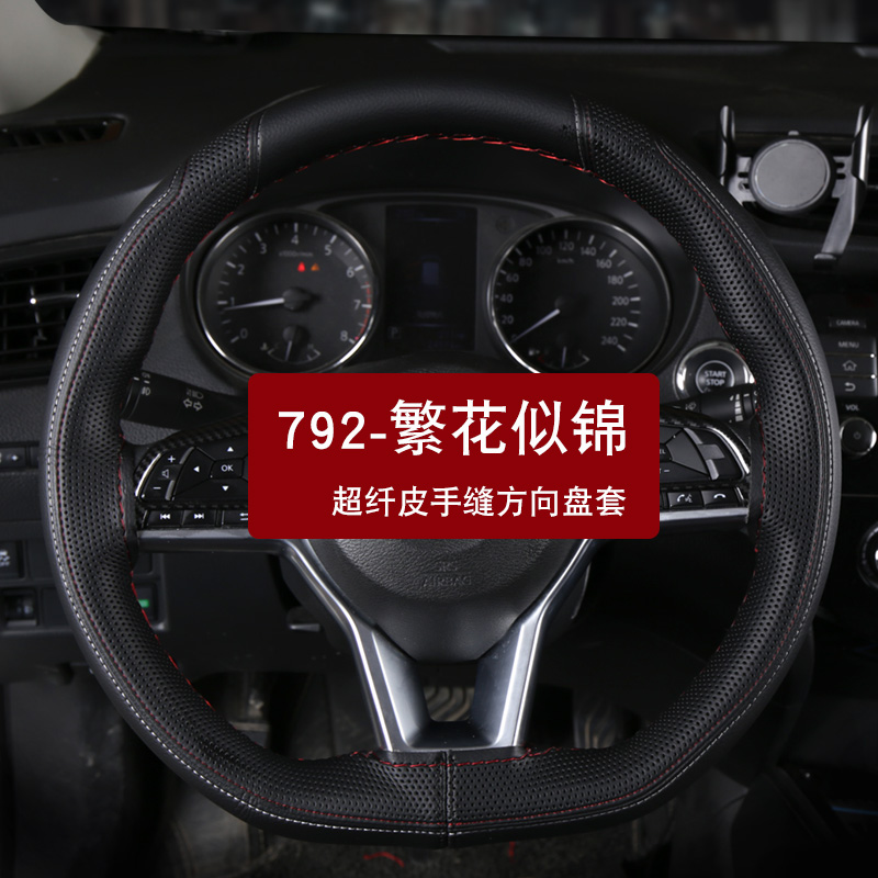 Car ice machine weaving breathable steering wheel sets Hand Sew Car For Hyundai Santa Fe 2013-2018 ix45 2013 2014 2015 2016 image