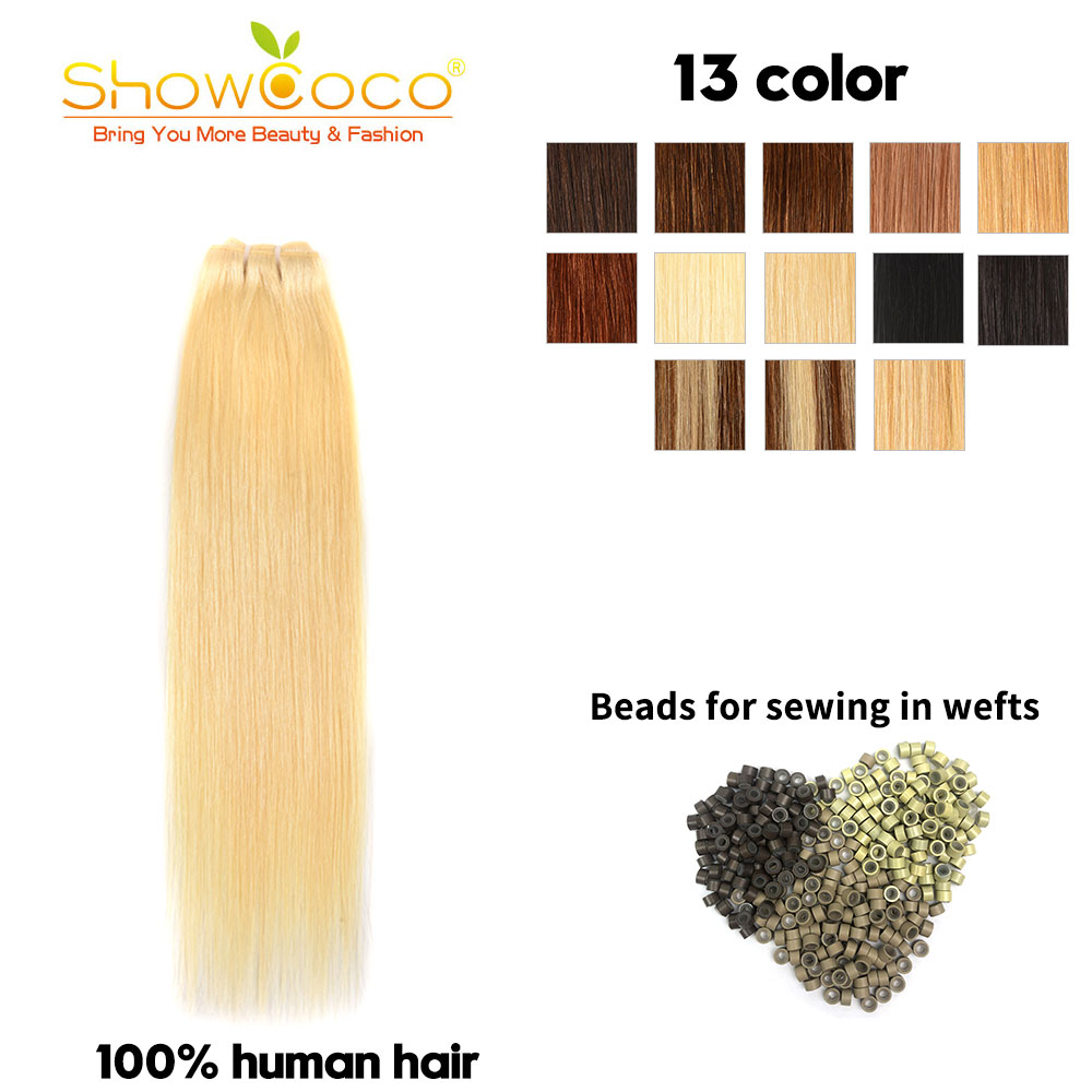 ShowCoco Brazilian Hair Weave Bundles With Micro Ring 50/100g Machine Made Remy 13 Colors 14-24 Real Human Hair Bundles