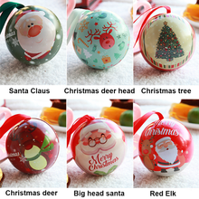Ball-Candy-Box Tin-Box Christmas-Gift-Box Iron-Ball Packaging Round