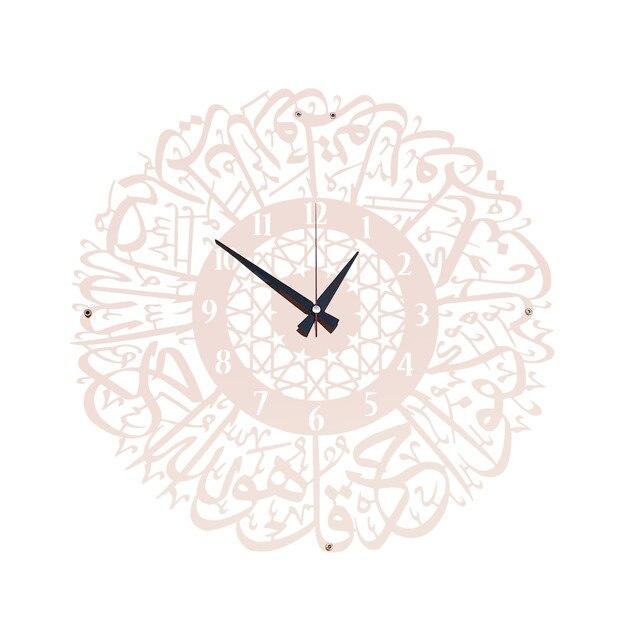 Acrylic Surah Al Ikhlas Wall Clock Islamic Calligraphy Islamic Gifts Eid Gift Ramadan Decor Islamic Luxury Wall Clock for Home 5