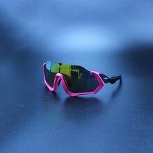 UV400 Солнцезащитные очки для велоспорта мужские и женские очки для горного велосипеда, спортивные очки для верховой езды, бега, рыбалки, очки для горного велосипеда