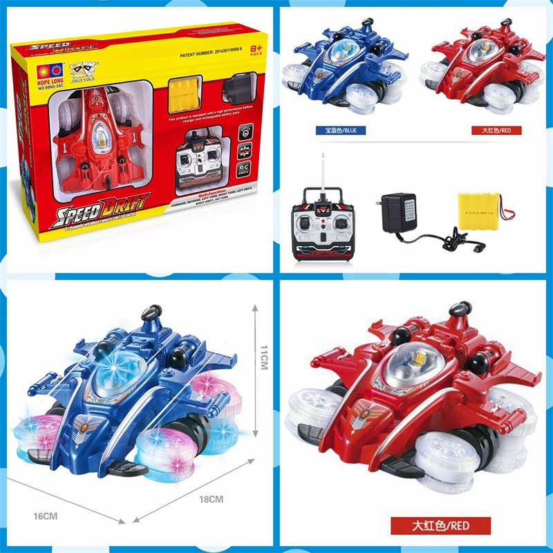 Six-way Joint Light Music Stunt Car Remote Control Dumpers CHILDREN'S Toy Drift Charging Large Size Remote Control Car