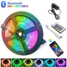 Strisce LED Bluetooth 20M RGB 5050 SMD nastro flessibile impermeabile RGB LED luce 5M 10M 15M diodo nastro 12V controllo Bluetooth
