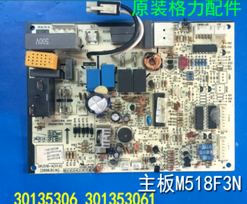 Air conditioning heating and cooling hook control circuit board 300355624 main board M518F3 GRJ518-A6