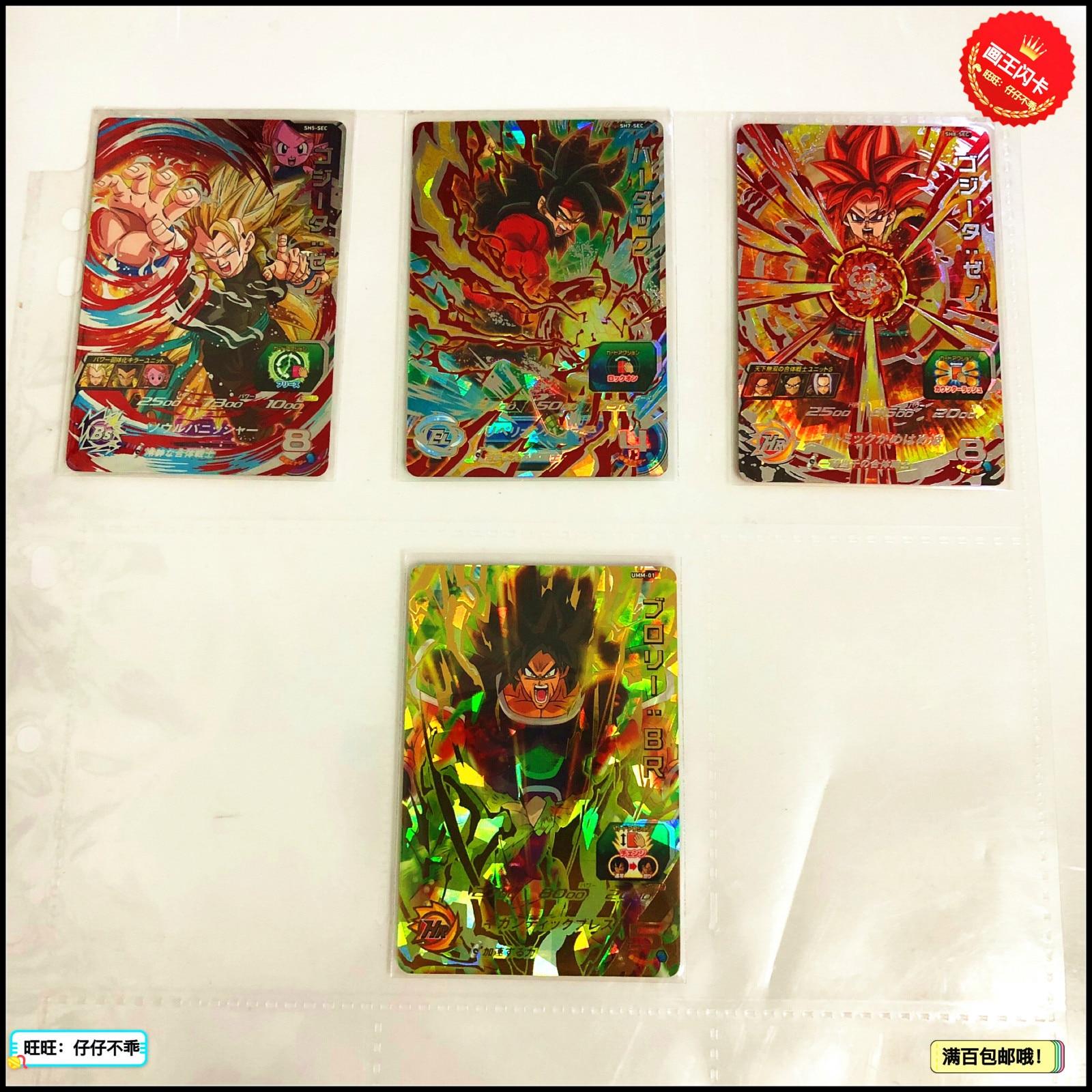 Japan Original Dragon Ball Hero Card SEC UMM UR Goku Toys Hobbies Collectibles Game Collection Anime Cards