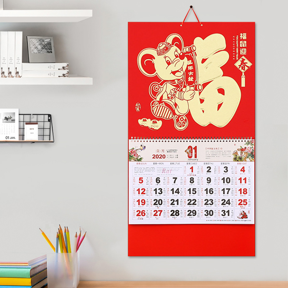 <font><b>2020</b></font> Chinese Style <font><b>Calendar</b></font> Wall Hanging <font><b>Calendars</b></font> Year of The Mouse Spring Festival Home Office Decoration Random Style image