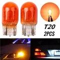 Галогенная лампа T20 2 шт., новинка, высококачественные стеклянные дневные ходовые огсветильник, светильник тели поворота, стоп-сигнал, фонар...