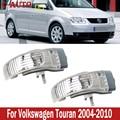 C-авто светодиодный двери автомобиля крыло зеркалом заднего вида Зеркало лампы сигнала сигнал поворота огни для Volkswagen Passat Touran 2004-2010 авто-Ста...