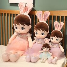 5 sizes 1PC 45cm-140cm Plush Toys Princess Girls Doll Soft Flower Skirt Spring Cute Children Toy Christmas Gift Toys for Girls