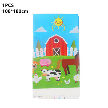 Boys Kids Farm Animal theme table cloth table cover, birthday party Tableware Balloon Candy Box Flag Plate Cup Party Supplies