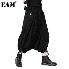 [EAM] 2020 אביב סתיו חדש אופנה שחור מוצק כיסים אלסטיים מותן מקרית Loose גדול גודל נשים ארוך צלב מכנסיים RA231