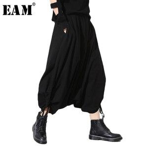 Image 1 - [EAM] 2020 ربيع الخريف موضة جديدة الأسود الصلبة جيوب مرونة الخصر عادية فضفاض كبير الحجم المرأة طويلة عبر السراويل RA231
