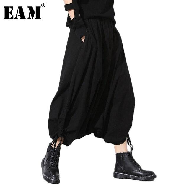 [Eam] 2020春秋の新ファッションブラックソリッドポケット弾性ウエストカジュアルルーズビッグサイズレディースロングクロスパンツRA231