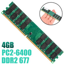 PC Memory Module 240 Pins Computer Desktop Memory RAM DIMM DDR2 4GB Compatible to PC2 6400/5300/4200 800/667/533MHZ(China)