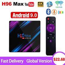 Android 9,0 caja de TV H96 Max Rockchip RK3318 4K Dispositivo de TV inteligente 2,4G y 5G Wifi BT4.0 H96Max 4GB 64GB reproductor multimedia GB Set de Top Box Android