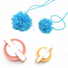 1 Set Essential Pom-Pom Pompom Maker Fluff Ball Wever Needle Craft Knitting Tool DIY Set-Willekeurige Kleur hairball Makers Draagbare(China)