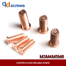 M3M4M5M6 Copper-plated welding screw Red-copper-plated Spot bolts fasteners ISO13918