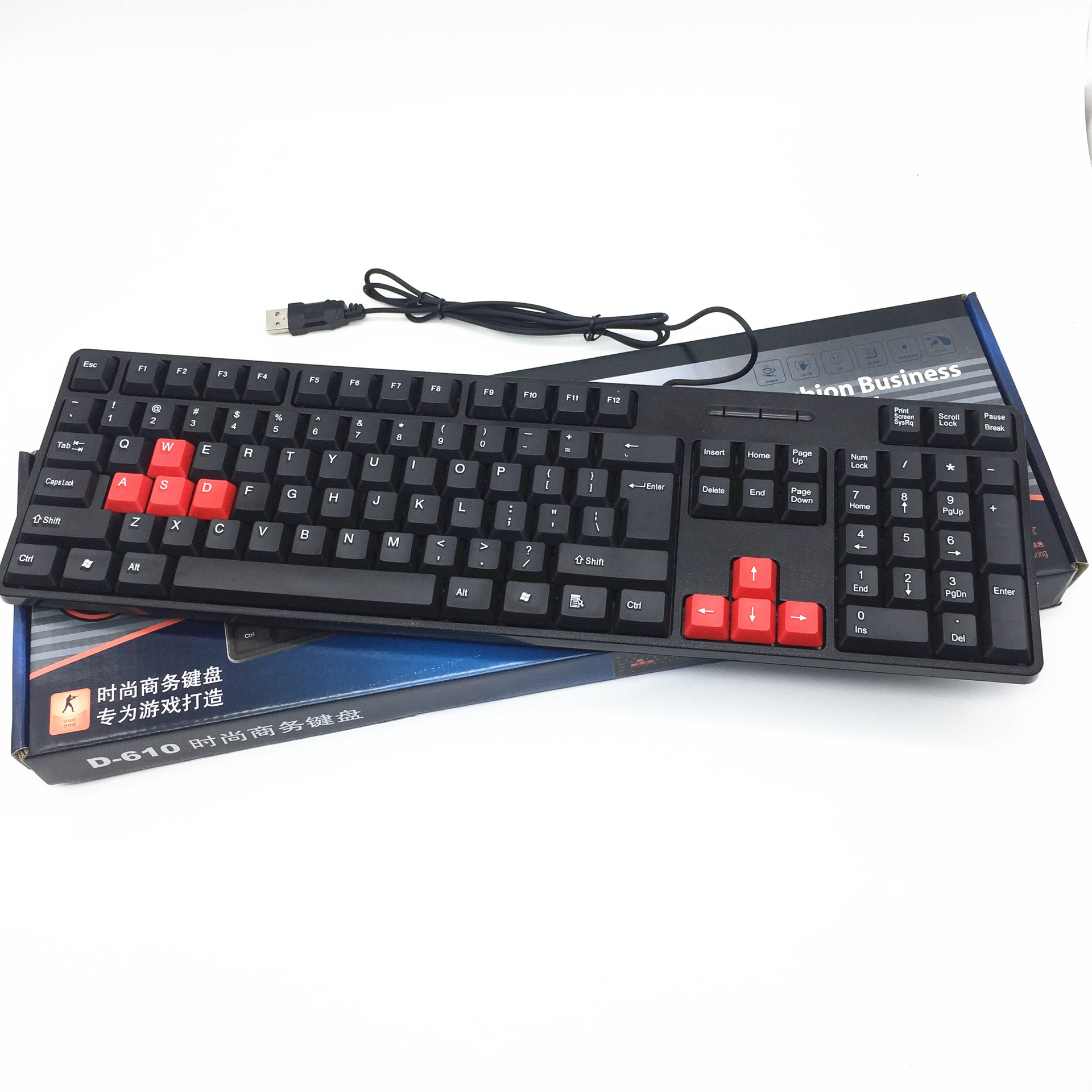 Waterproof Keyboard Computer Wired Keyboard Internet Cafes Gaming Keyboard Bluetooth Keyboard Computer Accessories Wholesale